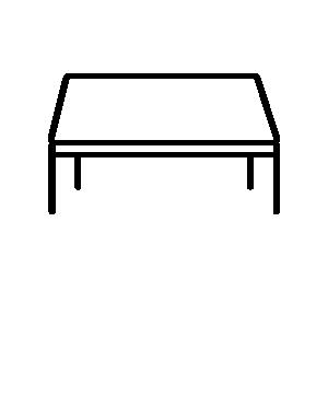 Τραπεζάκι σαλονιού